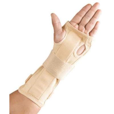 Dyna Wrist Splint Reversible