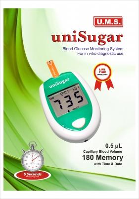 uniSugar Glucometer kit for Sugar level Measurement