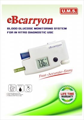 eBCarryon Glucometer kit for Sugar level Measurement
