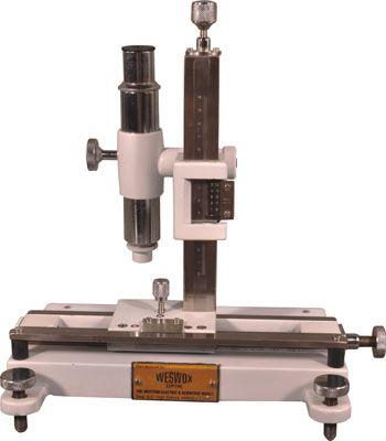 HL-7Vernier Microscope