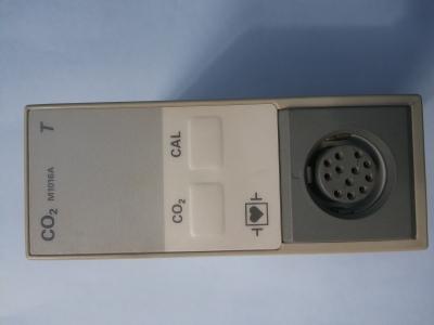 ETCO2 Module