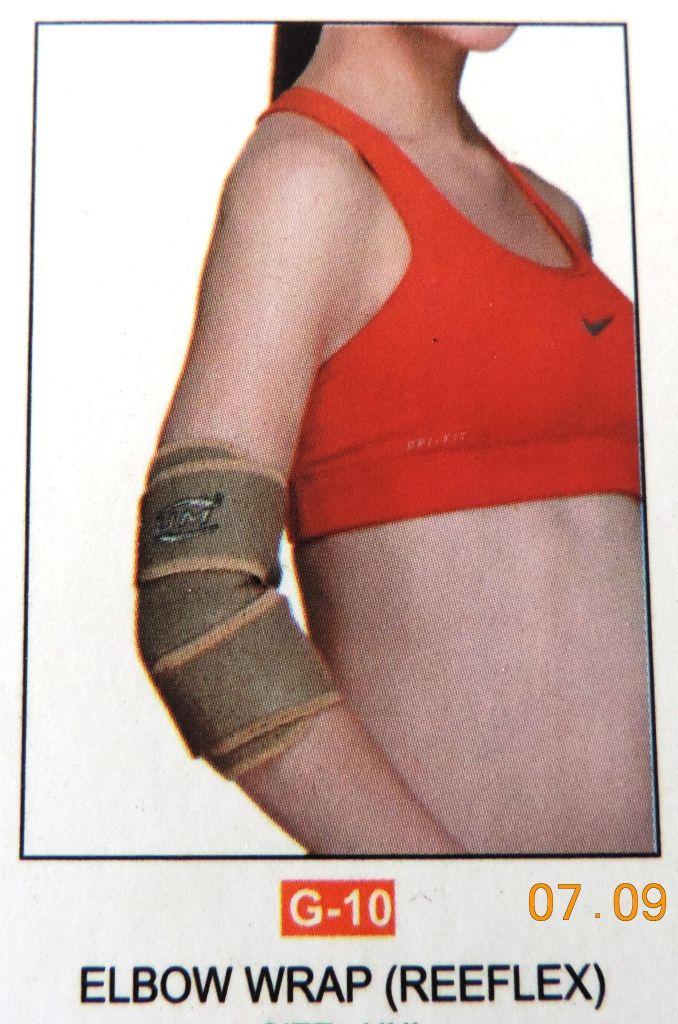 Elbow Wrap Reflex