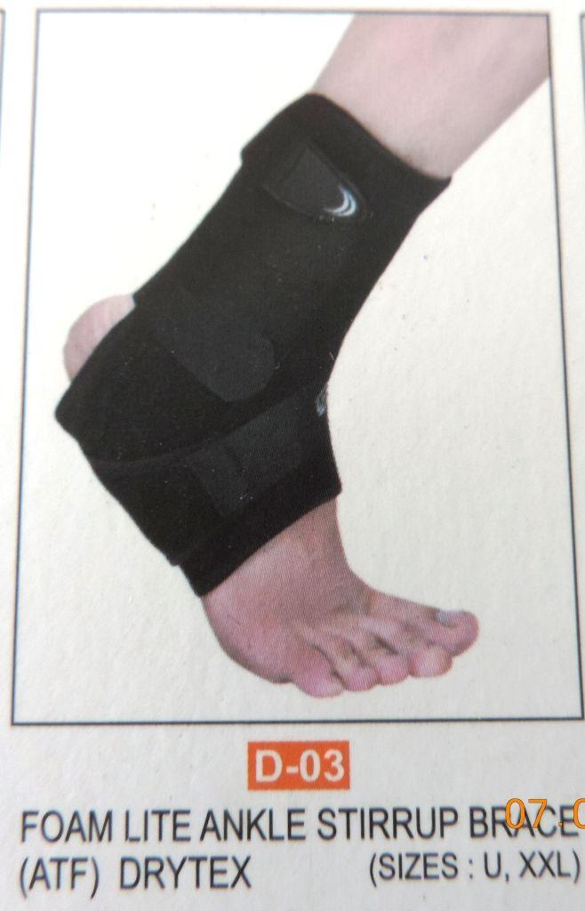 Foam Lite Ankle Stirrup Brace