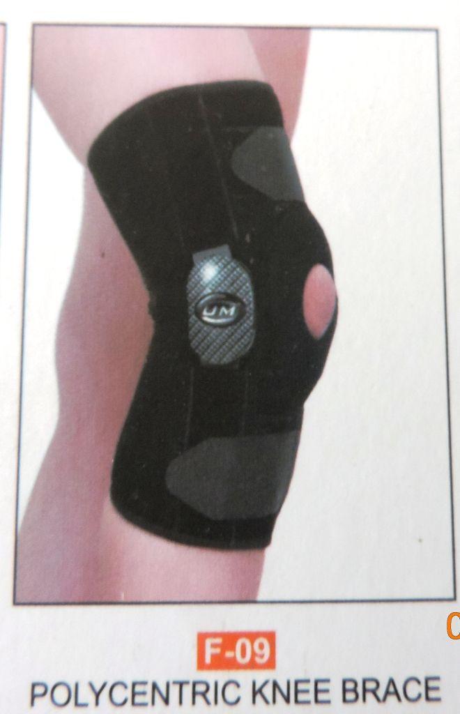Poly Centric Knee Brace (Relfex)