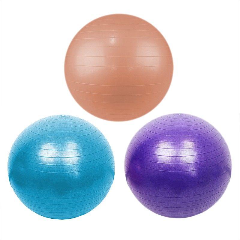 Buy Life Gym Ball 75cm