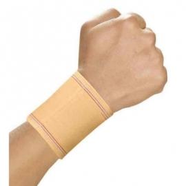 Sego Wrist Support