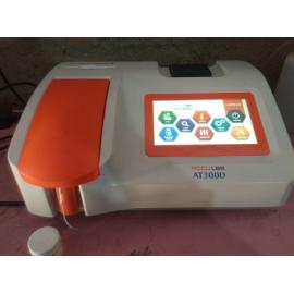 Biochemistry Semi Auto Analyser